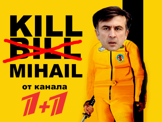 kill mihaill